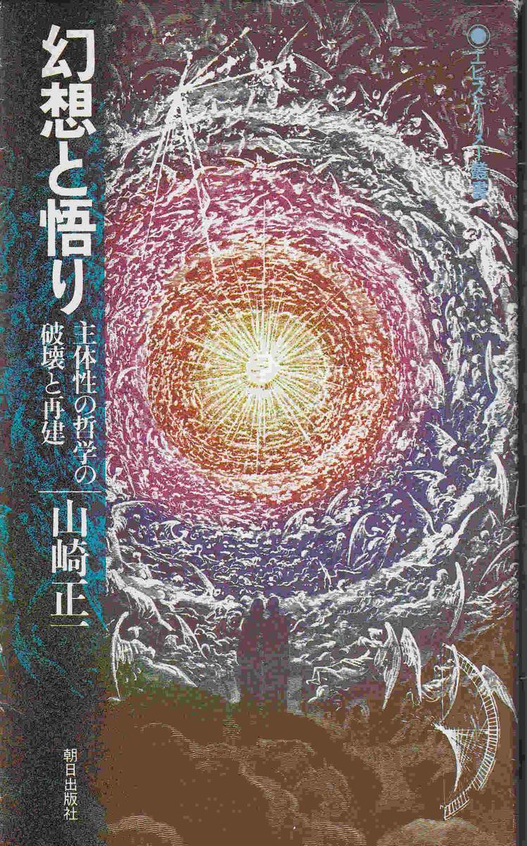 f:id:ikoma-san-jin:20190326113626j:plain