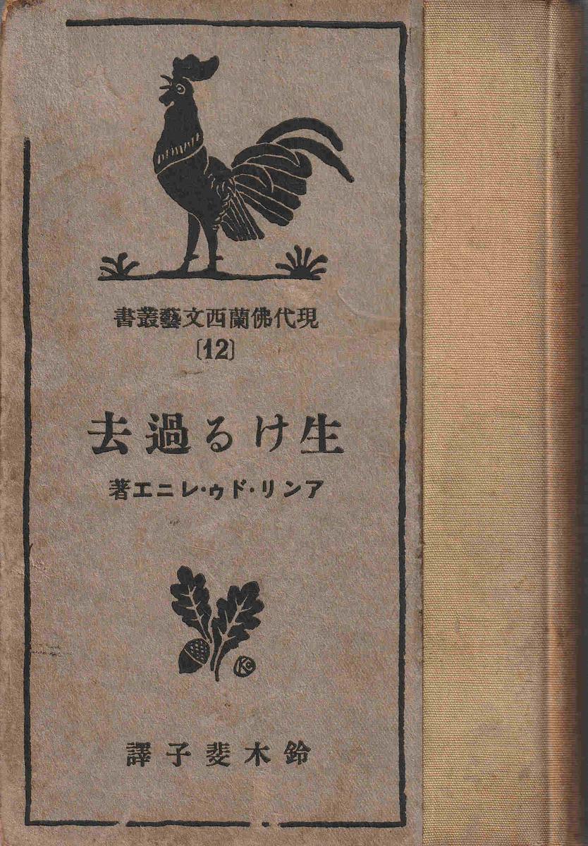 f:id:ikoma-san-jin:20190326114028j:plain