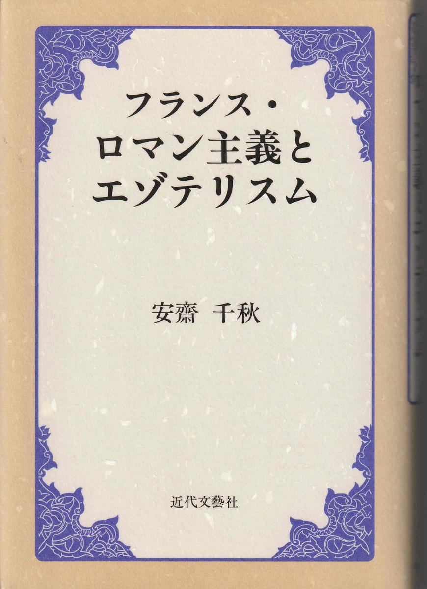 f:id:ikoma-san-jin:20190326114145j:plain