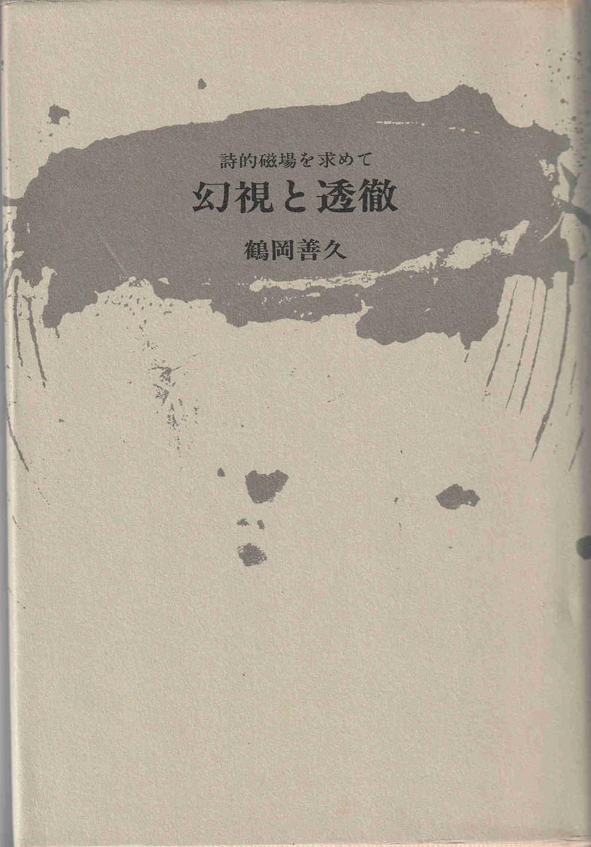 f:id:ikoma-san-jin:20190420100621j:plain