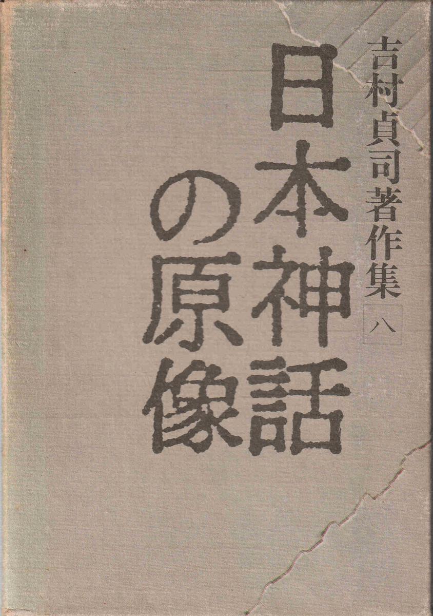 f:id:ikoma-san-jin:20190510163214j:plain