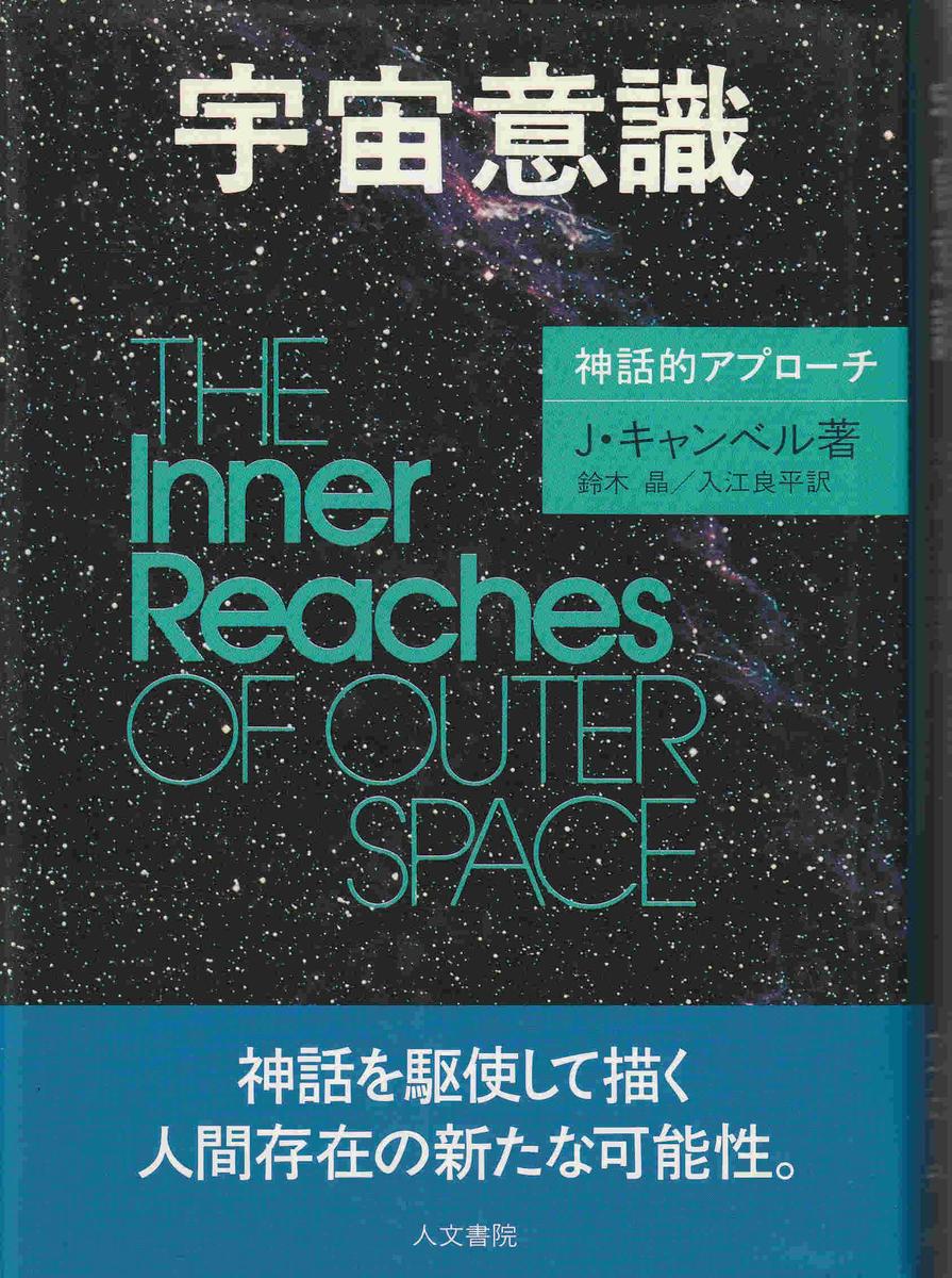 f:id:ikoma-san-jin:20190515152501j:plain