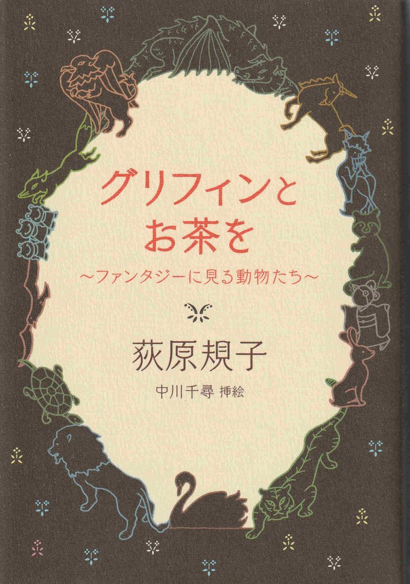 f:id:ikoma-san-jin:20190609075500j:plain