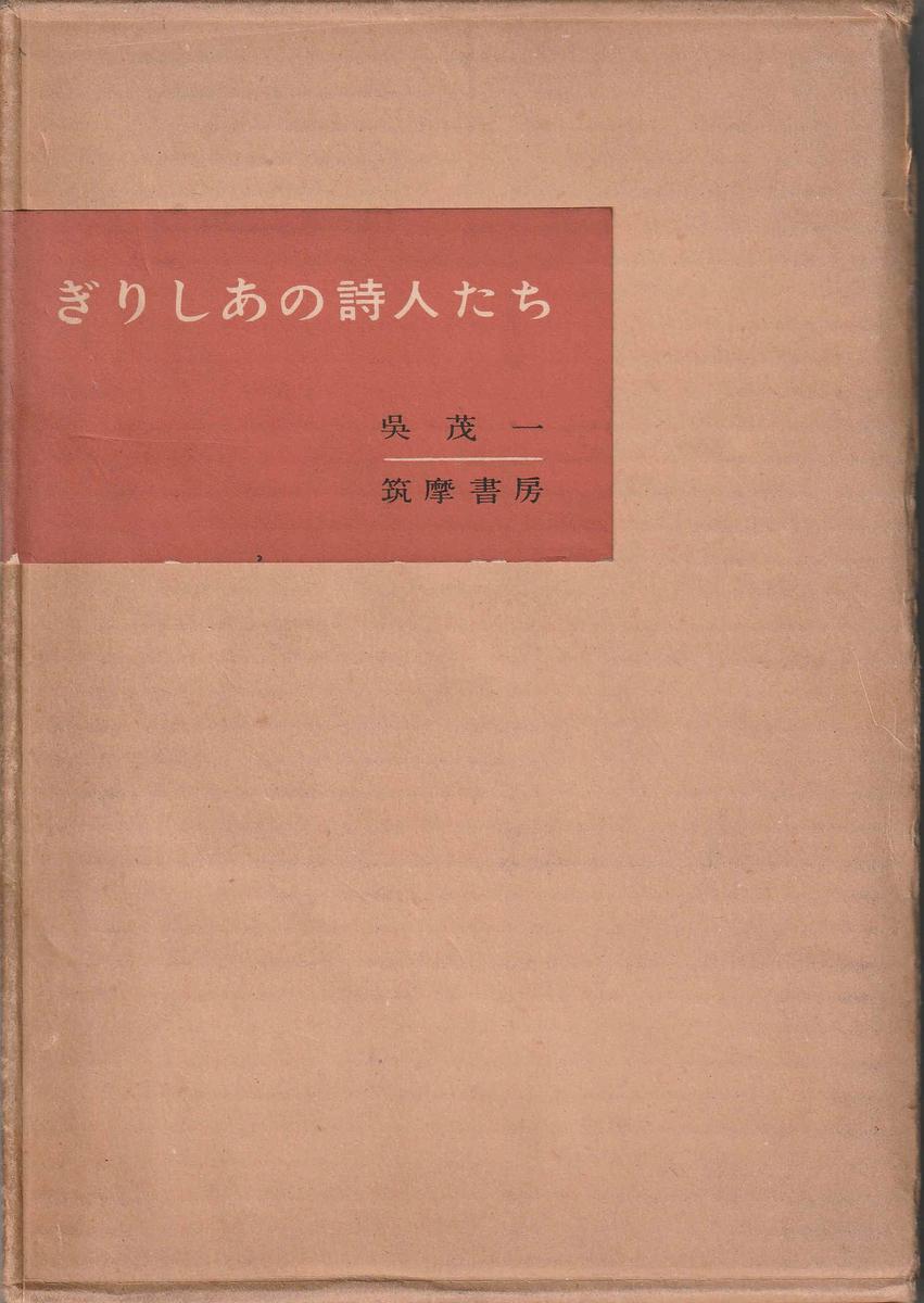 f:id:ikoma-san-jin:20190704094904j:plain