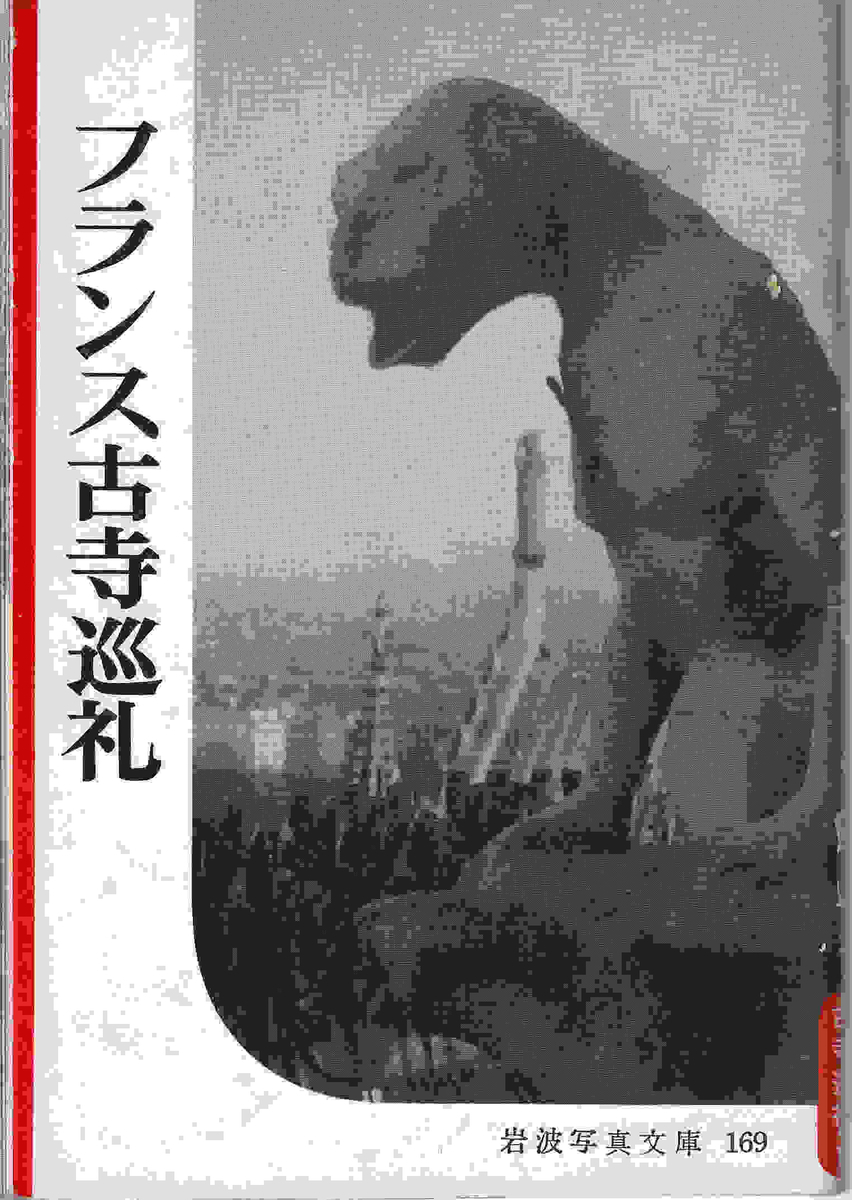 f:id:ikoma-san-jin:20190729095107j:plain