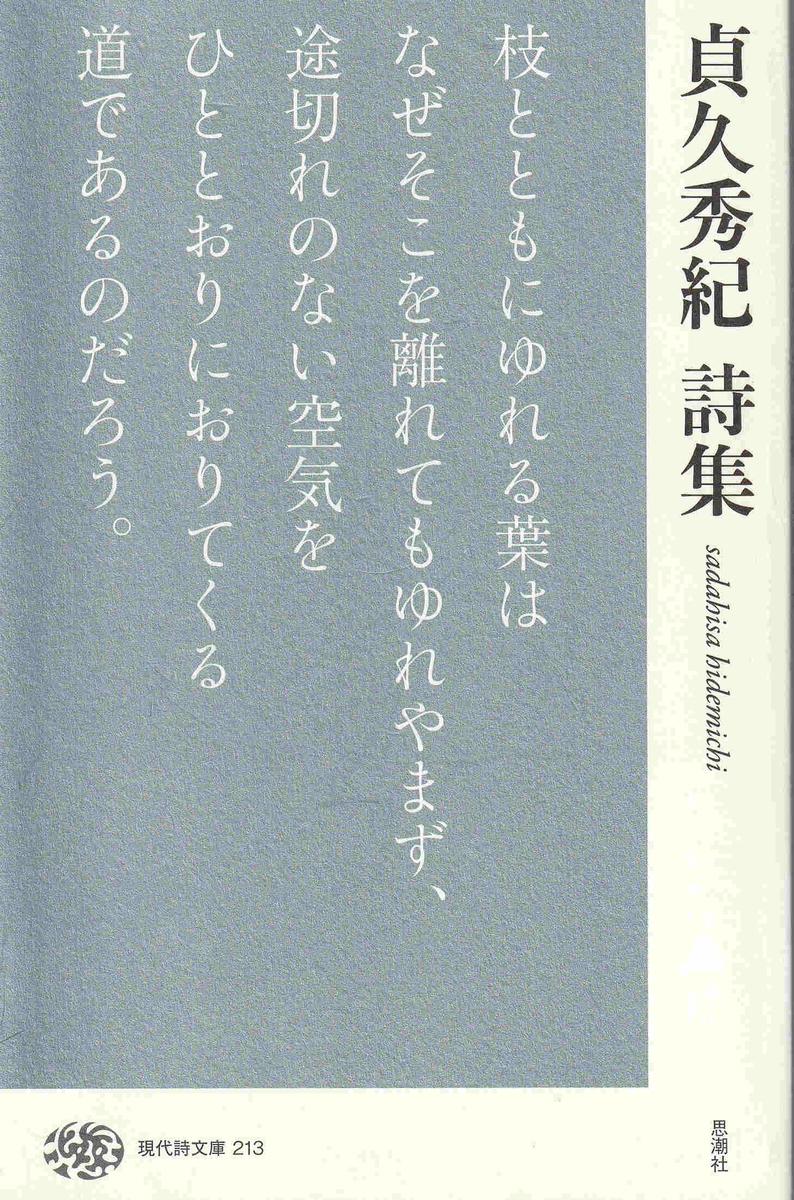 f:id:ikoma-san-jin:20190729095506j:plain