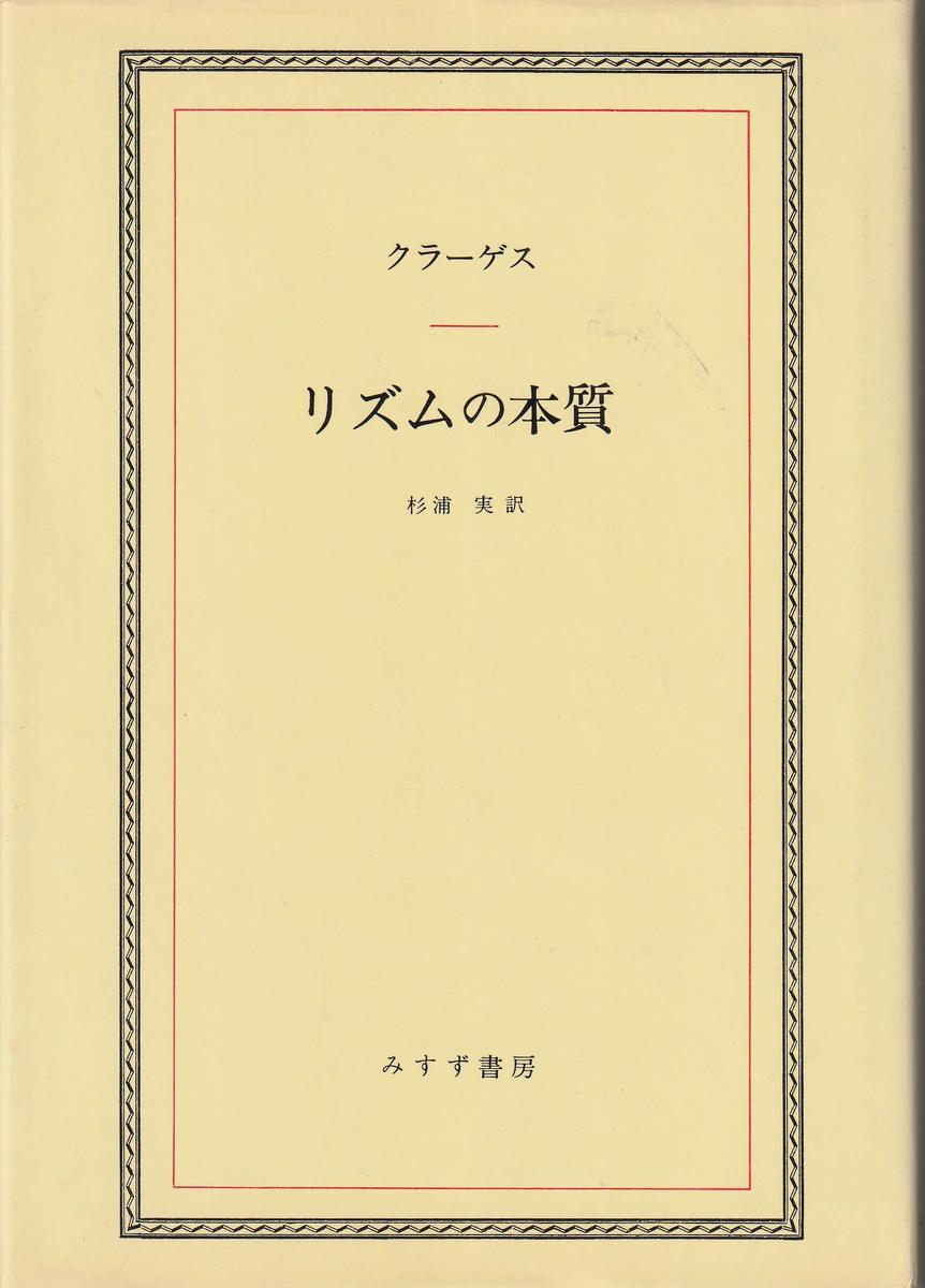 f:id:ikoma-san-jin:20190803084402j:plain