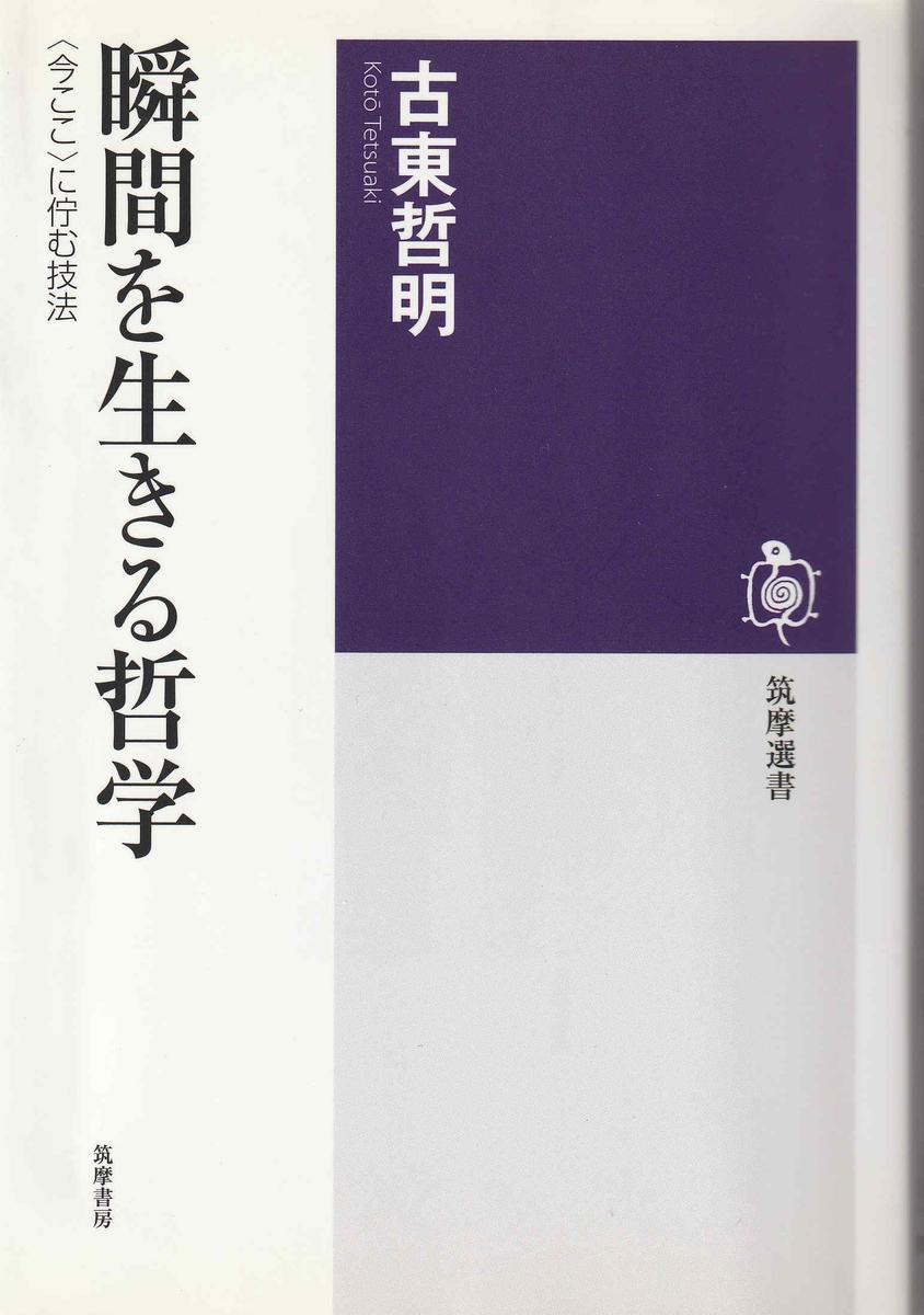 f:id:ikoma-san-jin:20190808071751j:plain