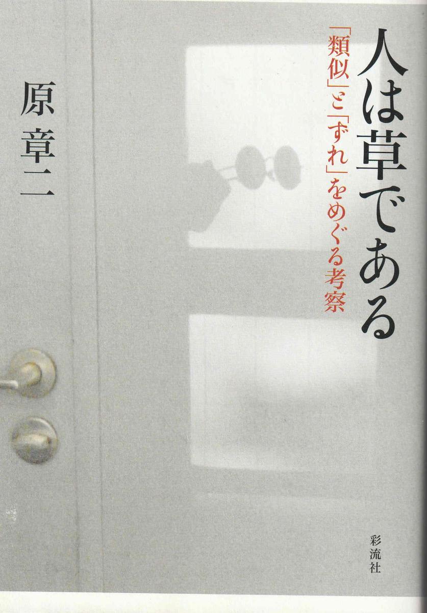 f:id:ikoma-san-jin:20190926101522j:plain
