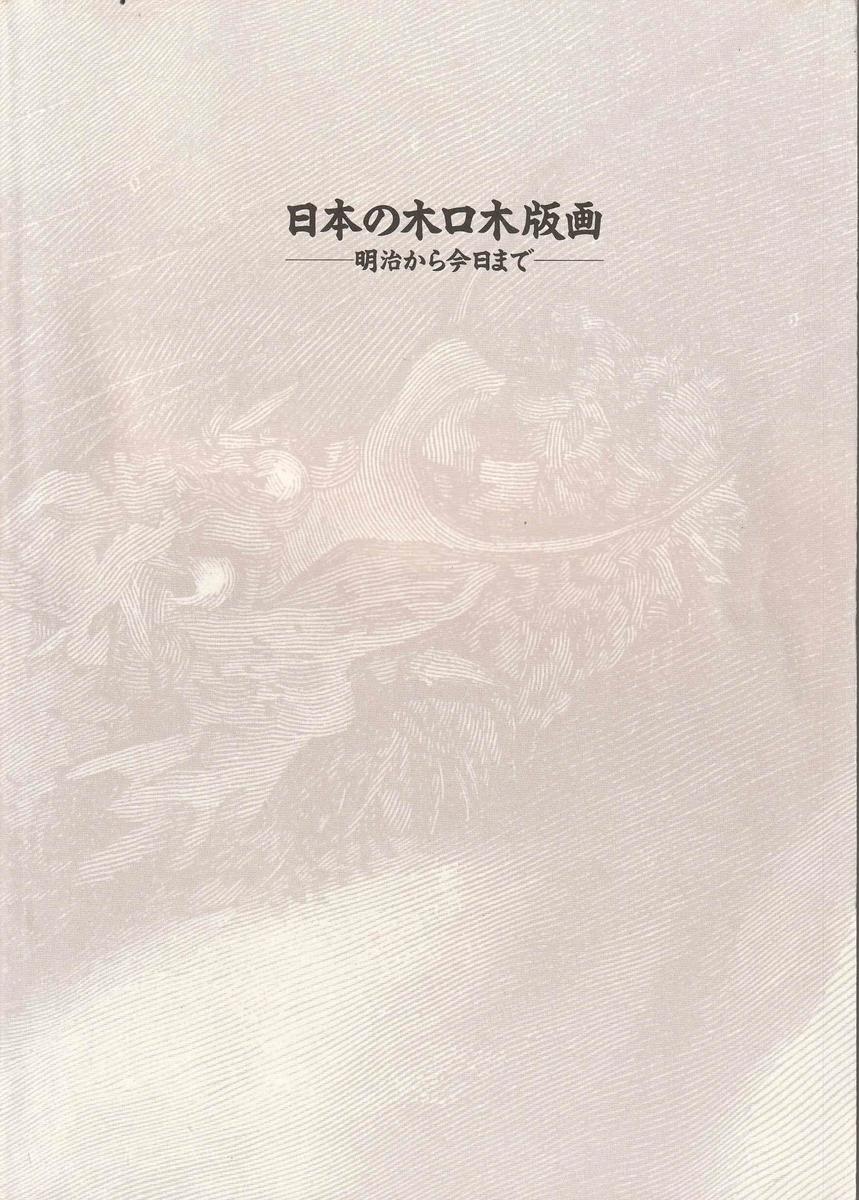f:id:ikoma-san-jin:20191001083331j:plain