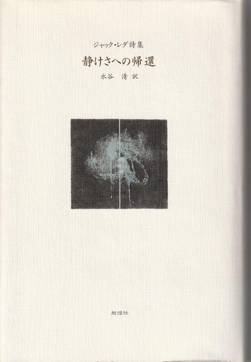 f:id:ikoma-san-jin:20191001083357j:plain