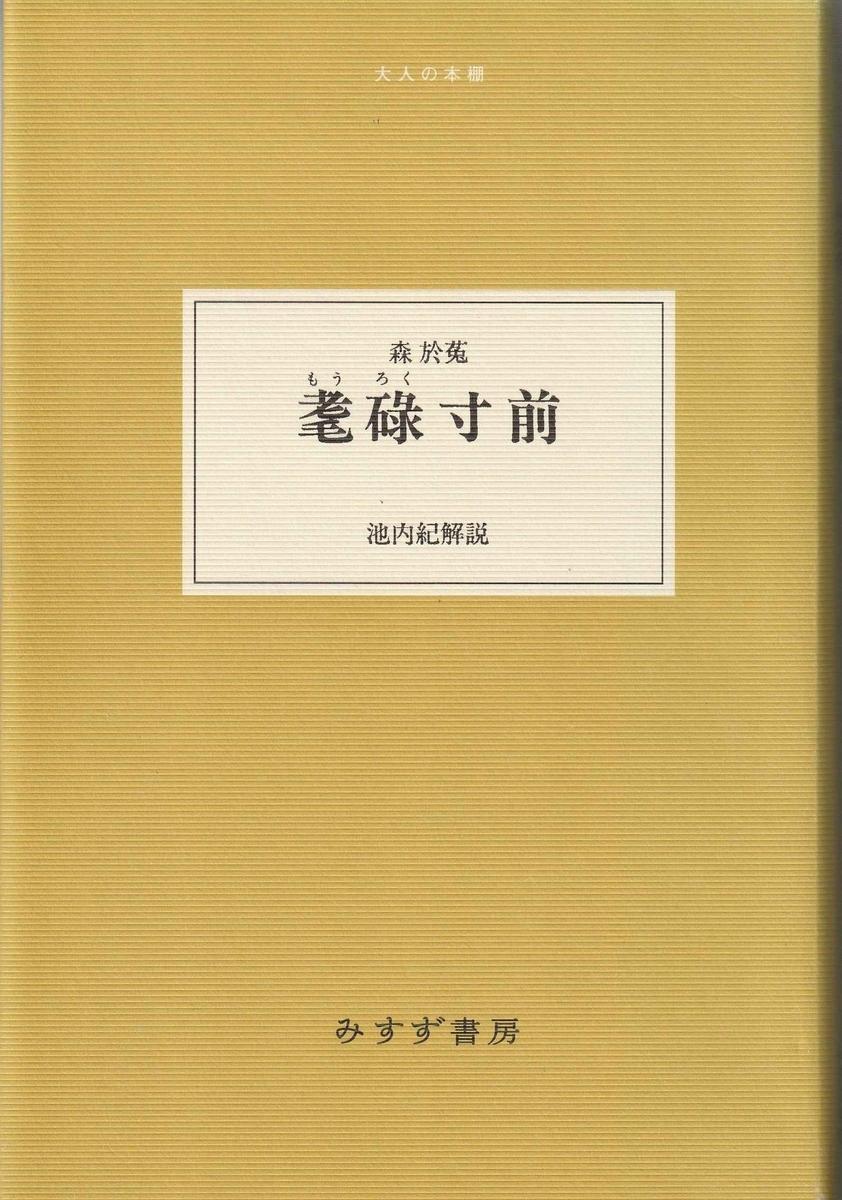f:id:ikoma-san-jin:20191016152215j:plain
