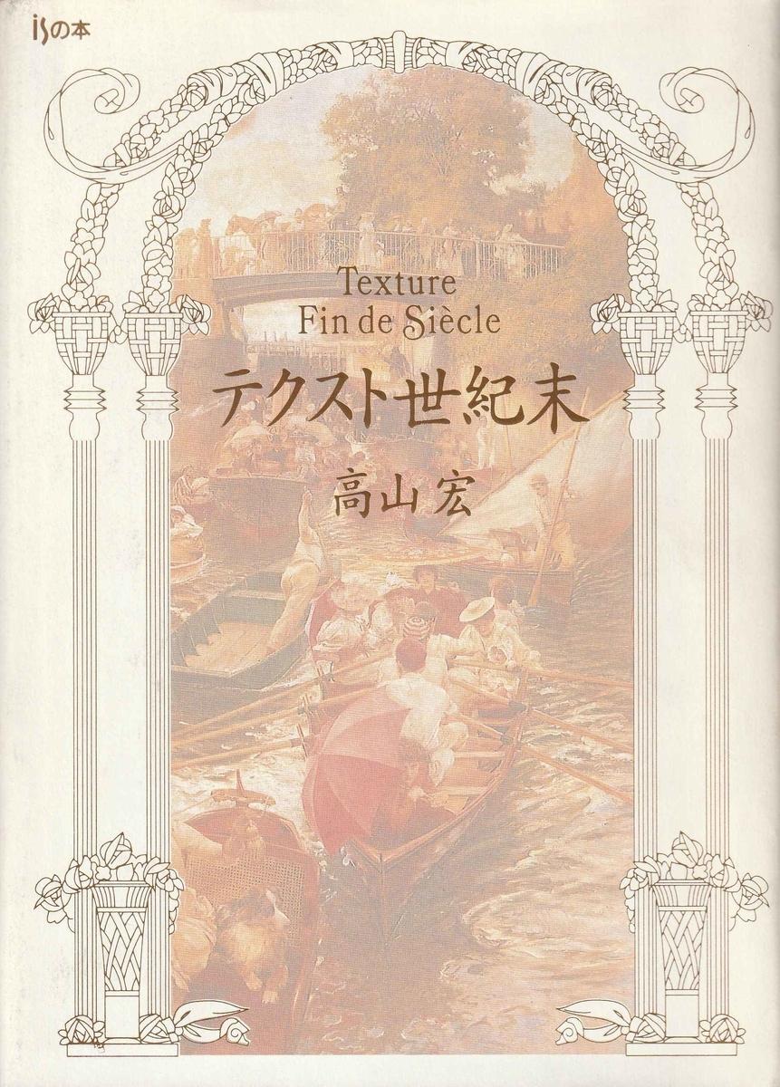 f:id:ikoma-san-jin:20191016152251j:plain