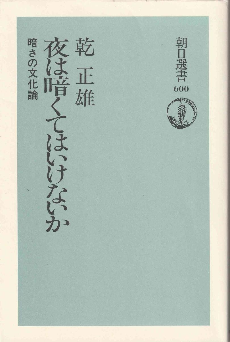 f:id:ikoma-san-jin:20191026101313j:plain:w150