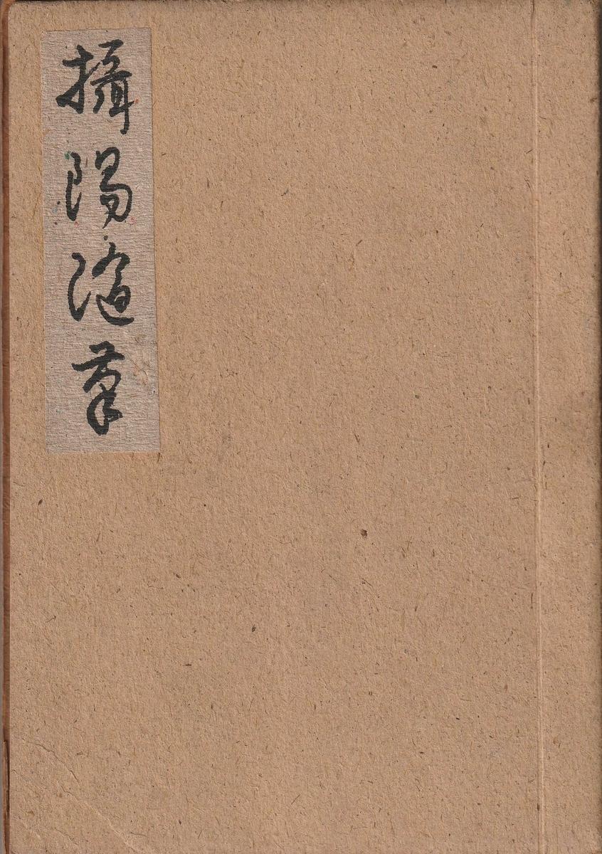f:id:ikoma-san-jin:20191026101336j:plain:w165