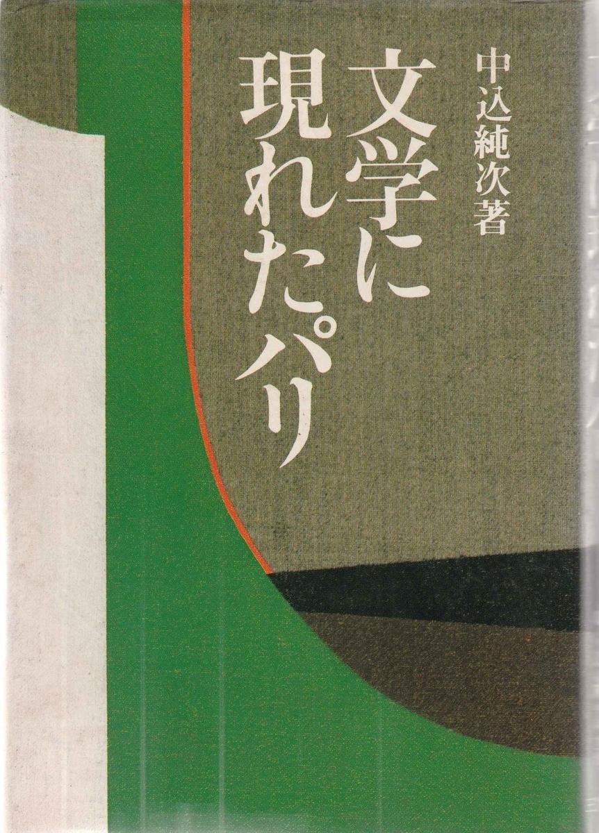 f:id:ikoma-san-jin:20191105163832j:plain