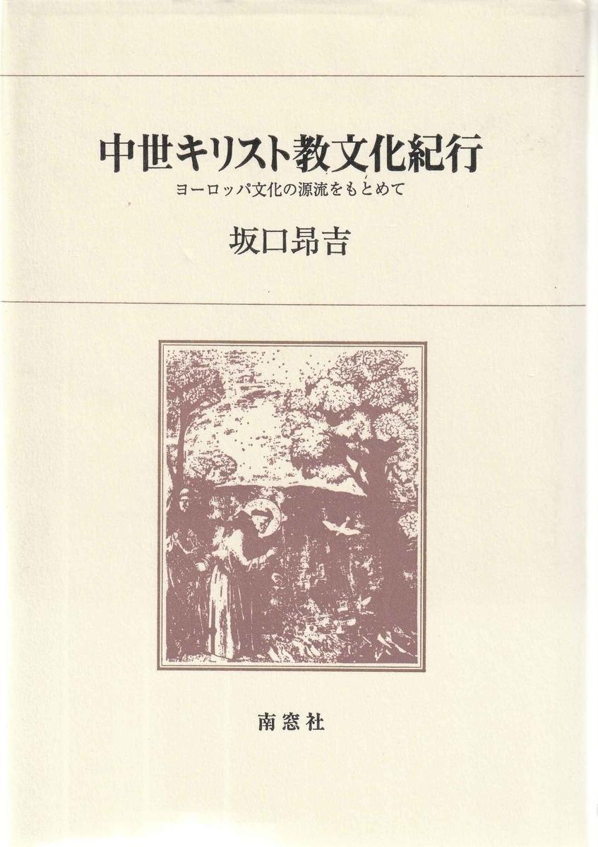 f:id:ikoma-san-jin:20191105164056j:plain