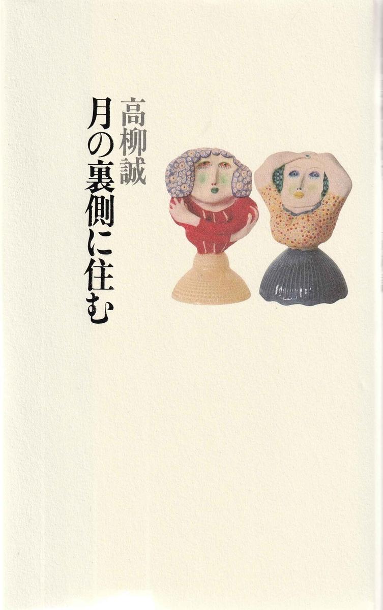 f:id:ikoma-san-jin:20191105164529j:plain