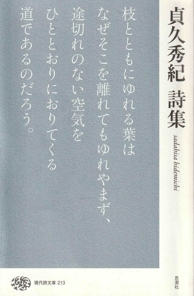 f:id:ikoma-san-jin:20191109211548j:plain:w150