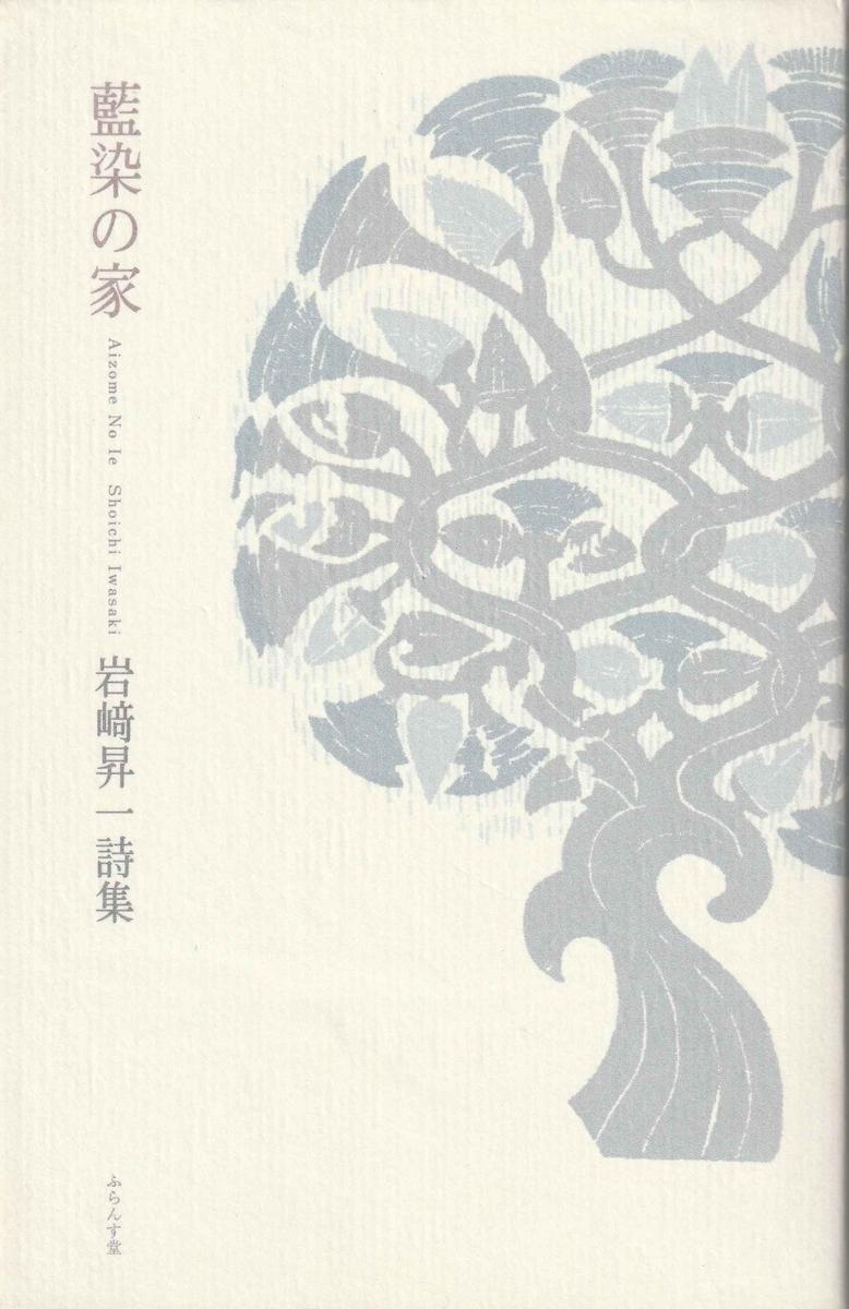 f:id:ikoma-san-jin:20191210132908j:plain