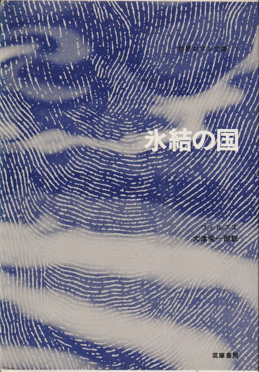 f:id:ikoma-san-jin:20191210133032j:plain