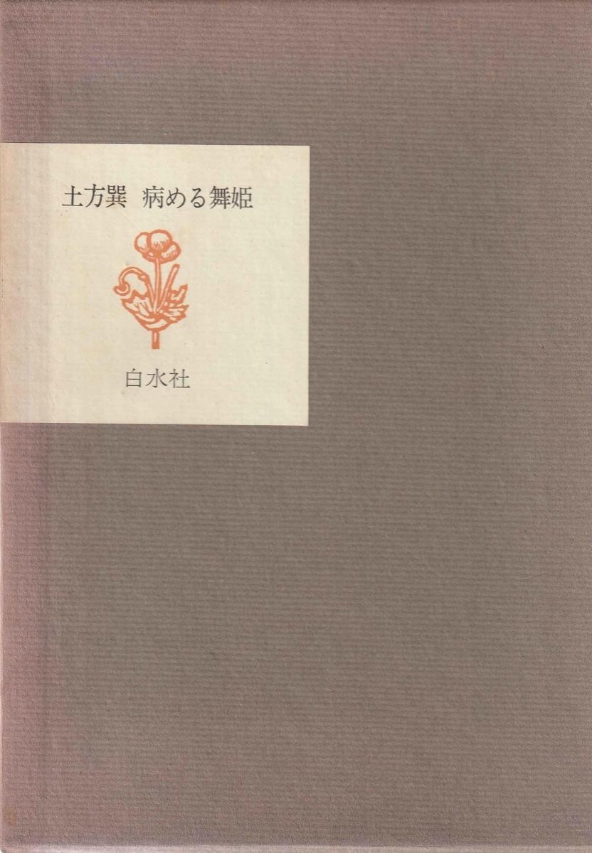 f:id:ikoma-san-jin:20191220101837j:plain:w150