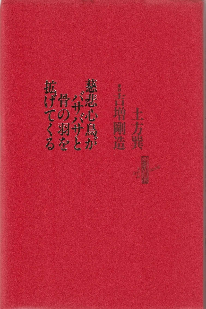 f:id:ikoma-san-jin:20191220102020j:plain:w130