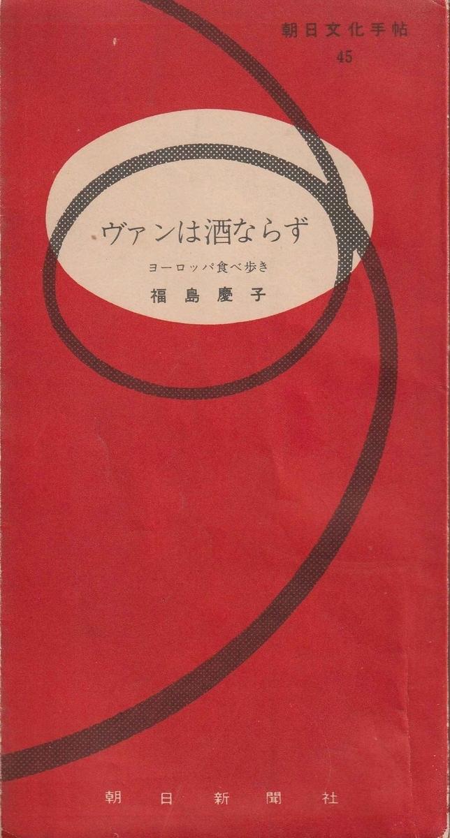 f:id:ikoma-san-jin:20200104103527j:plain