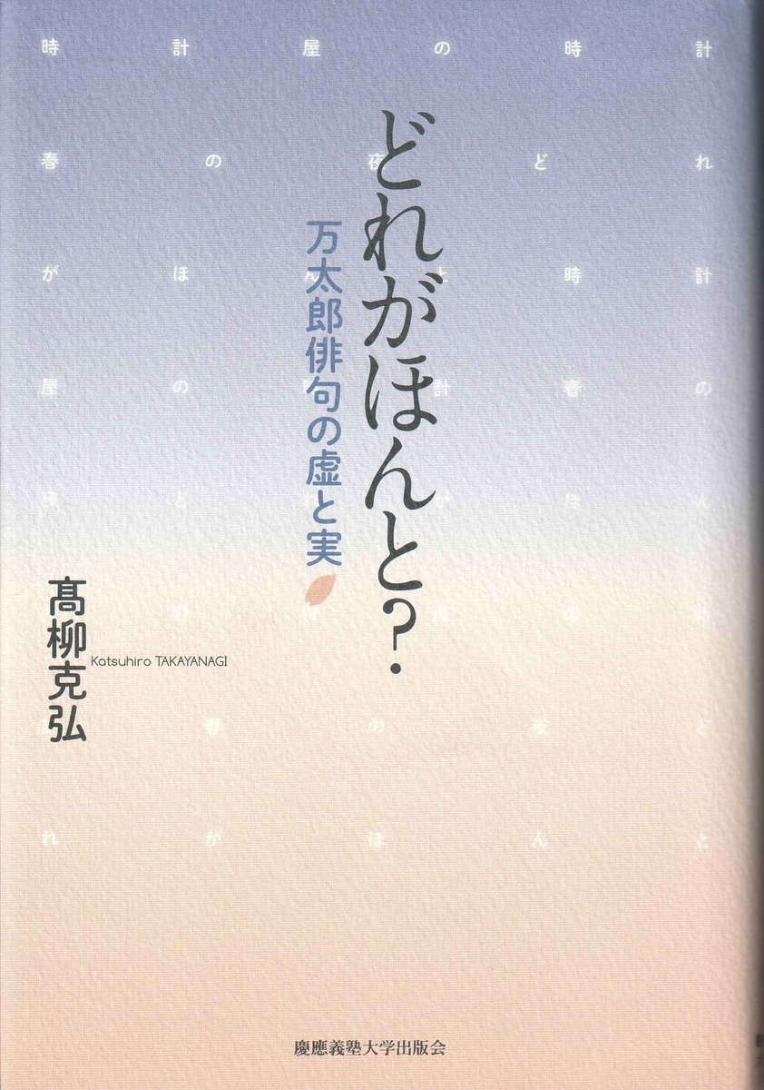 f:id:ikoma-san-jin:20200104103609j:plain