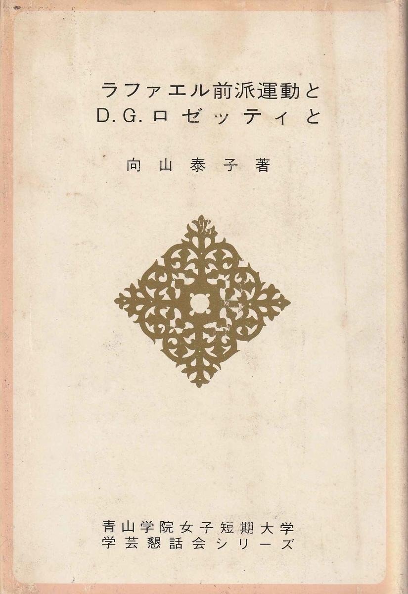 f:id:ikoma-san-jin:20200104103706j:plain