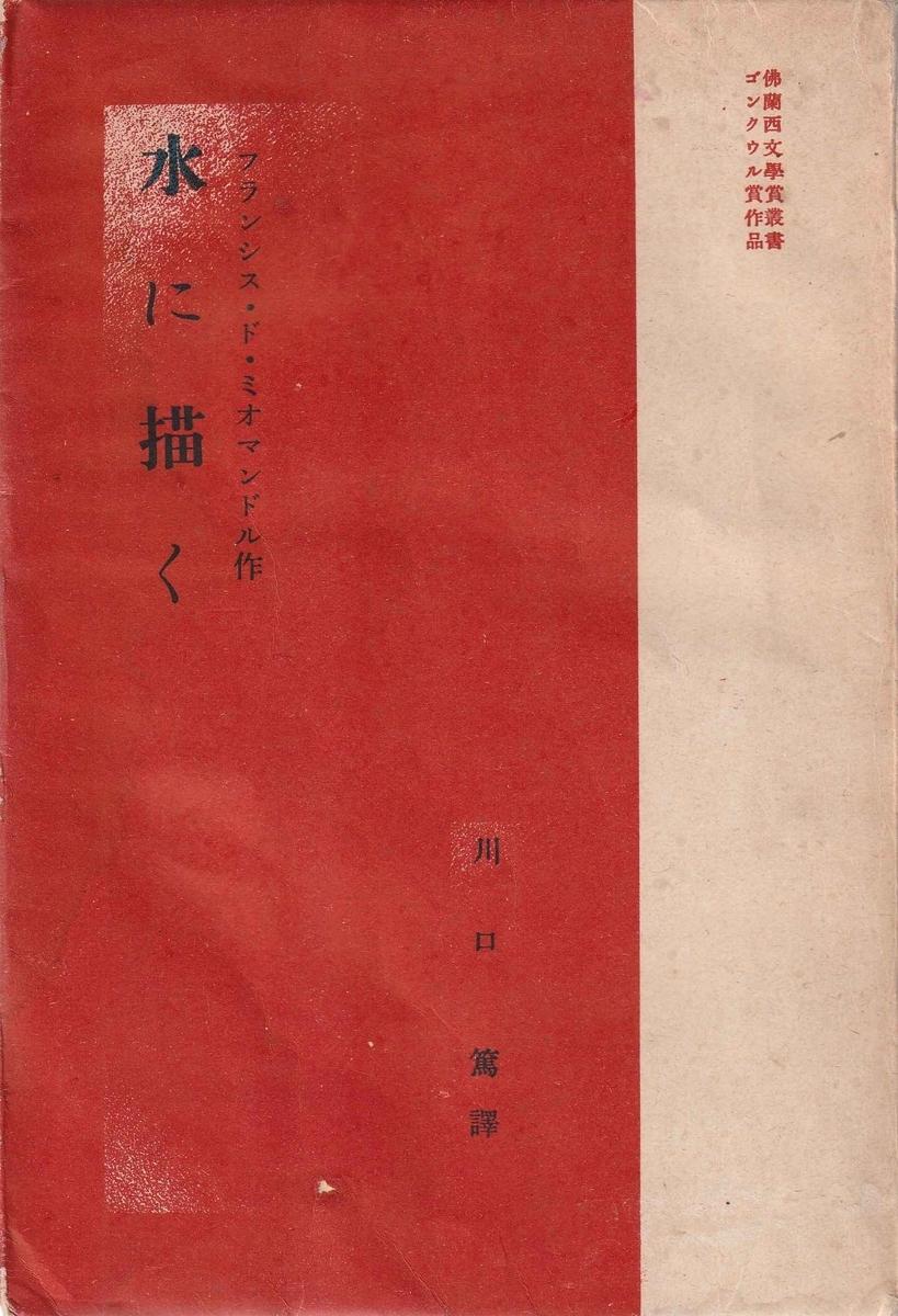 f:id:ikoma-san-jin:20200104103806j:plain