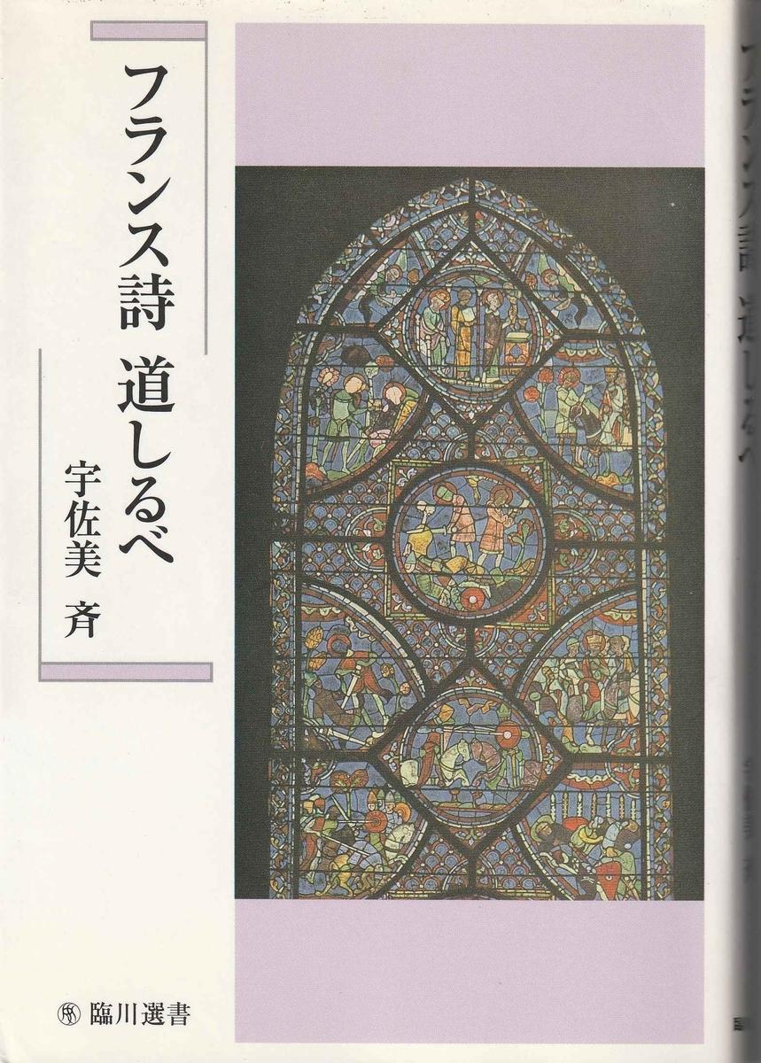 f:id:ikoma-san-jin:20200117122136j:plain