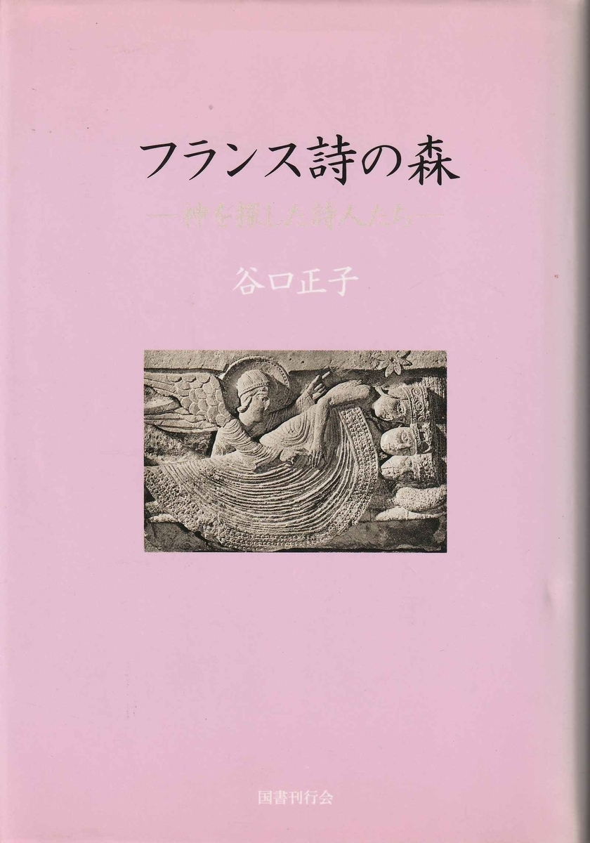 f:id:ikoma-san-jin:20200117122216j:plain