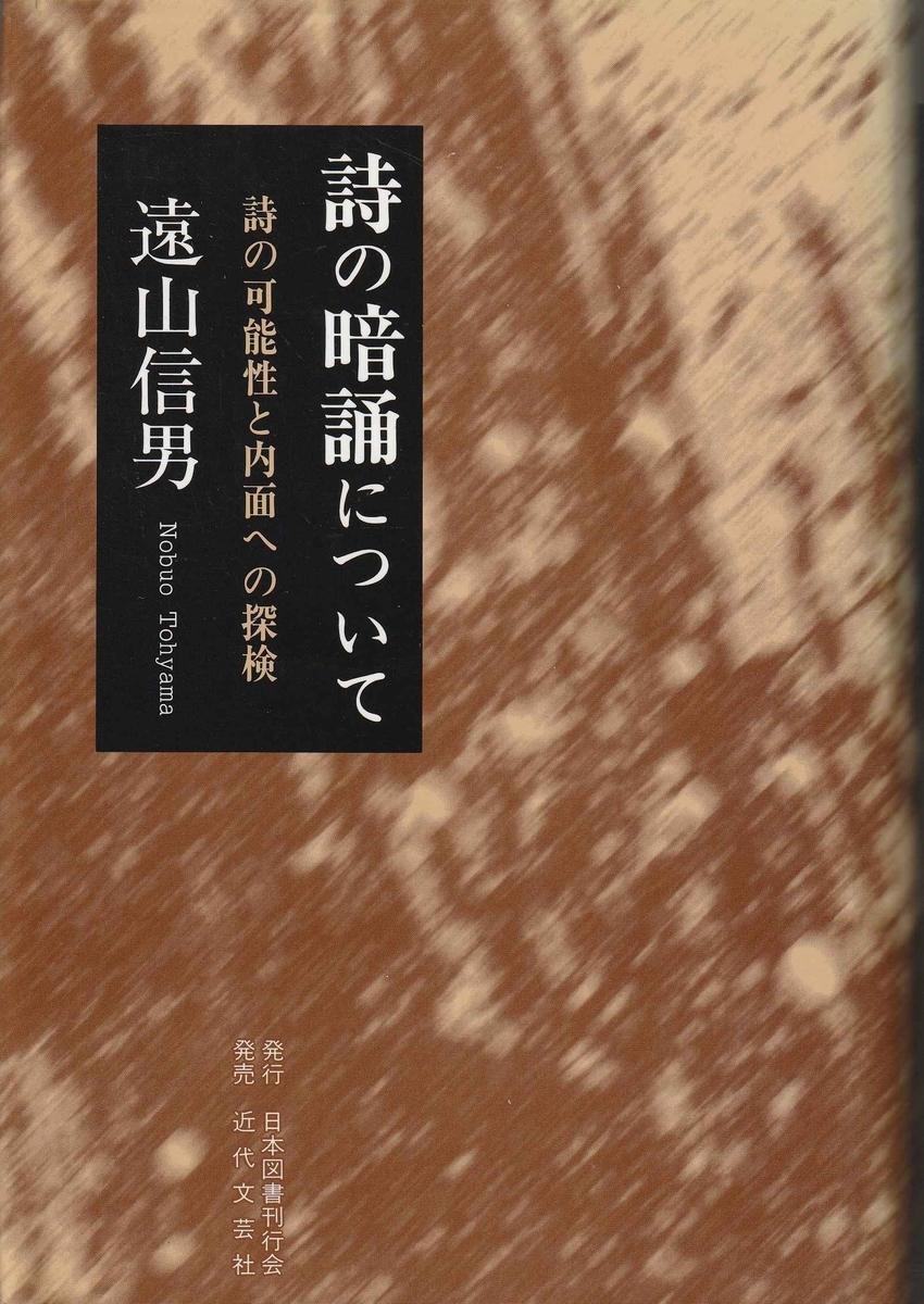 f:id:ikoma-san-jin:20200211073730j:plain