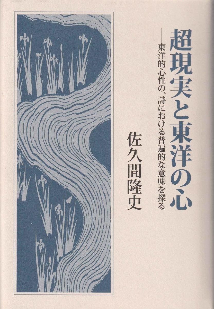 f:id:ikoma-san-jin:20200211073817j:plain