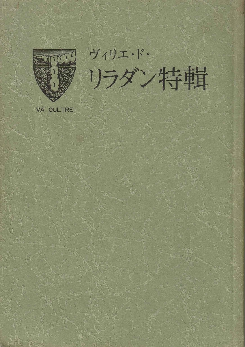f:id:ikoma-san-jin:20200211074043j:plain