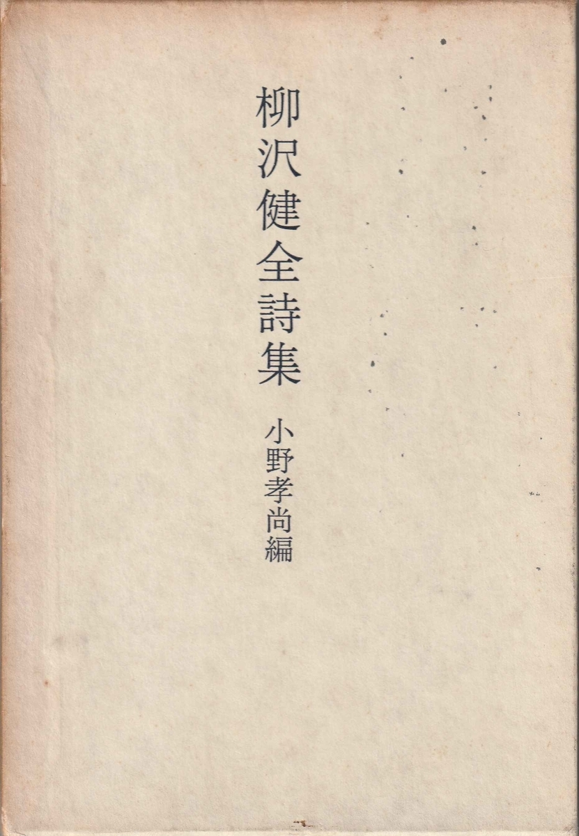 f:id:ikoma-san-jin:20200211074128j:plain