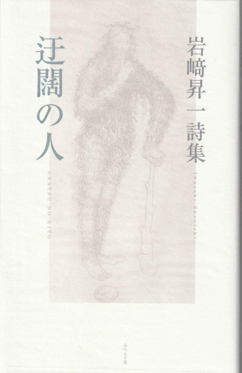 f:id:ikoma-san-jin:20200211074233j:plain