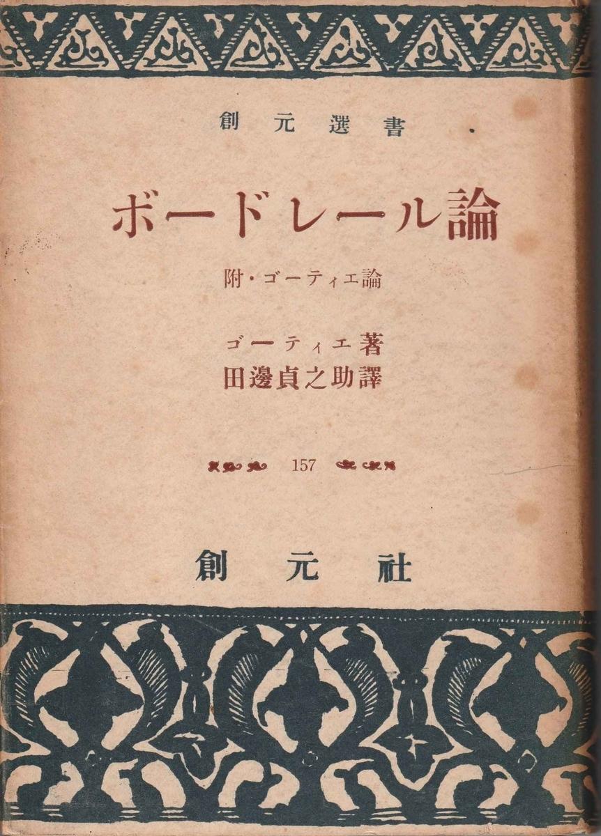 f:id:ikoma-san-jin:20200216151639j:plain:w152