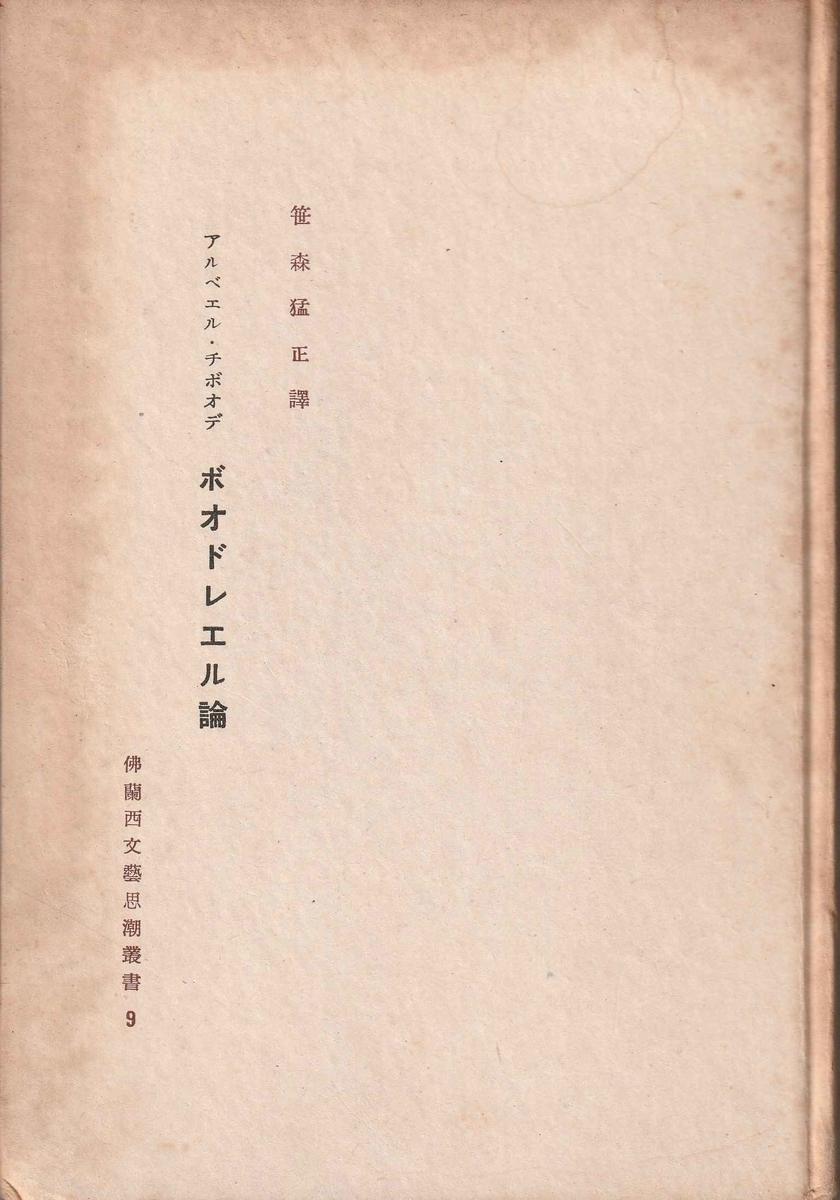 f:id:ikoma-san-jin:20200216151659j:plain:w150