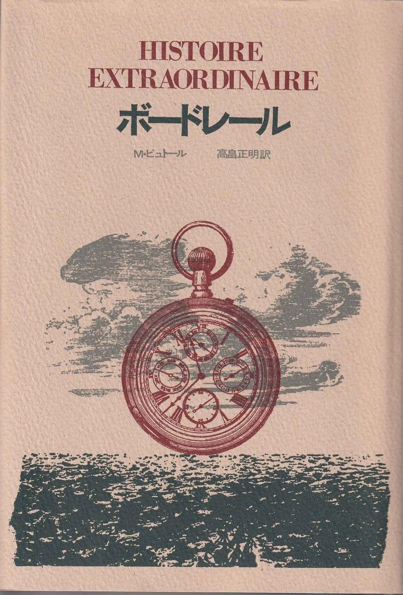 f:id:ikoma-san-jin:20200226114448j:plain:w150