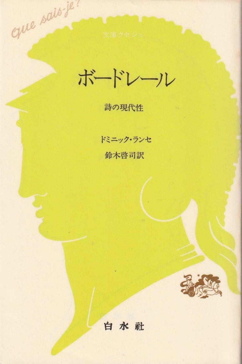 f:id:ikoma-san-jin:20200306200545j:plain:w150