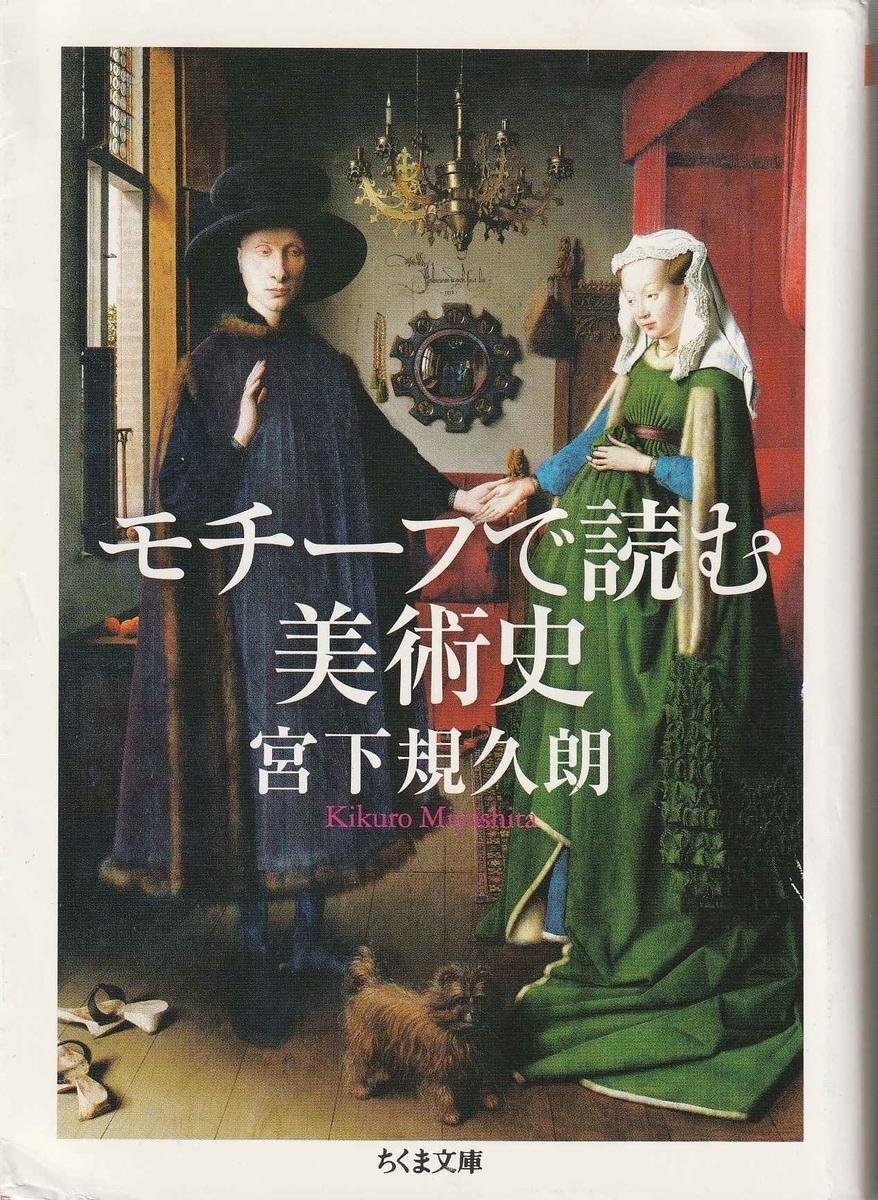 f:id:ikoma-san-jin:20200306200651j:plain