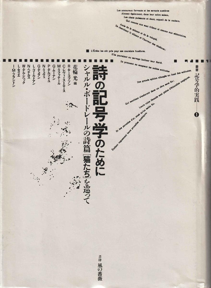 f:id:ikoma-san-jin:20200306200803j:plain