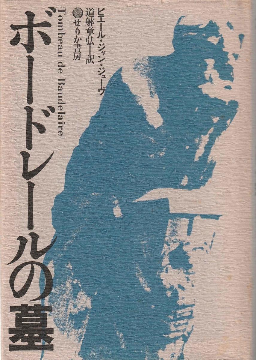 f:id:ikoma-san-jin:20200401102437j:plain:w150