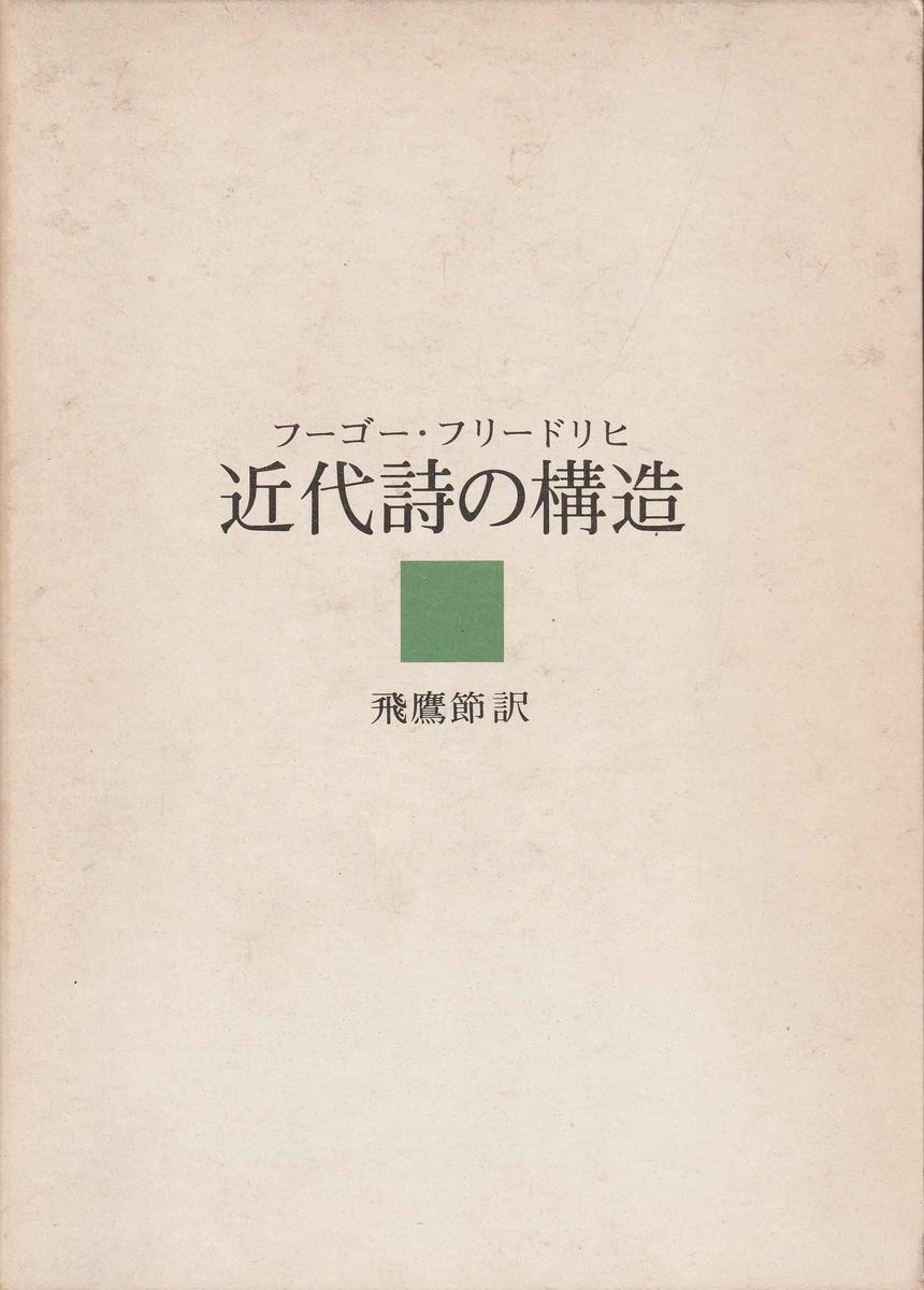 f:id:ikoma-san-jin:20200401102451j:plain:w150