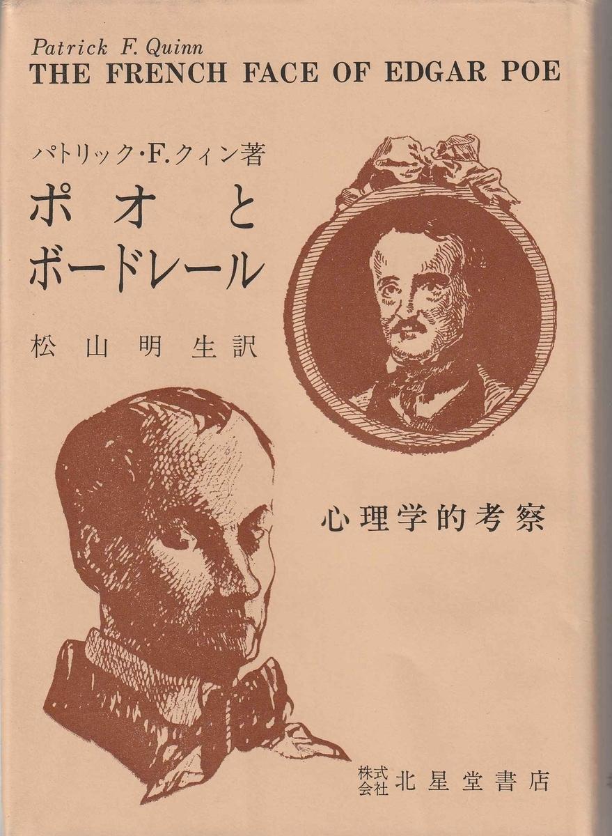 f:id:ikoma-san-jin:20200411150625j:plain:w160
