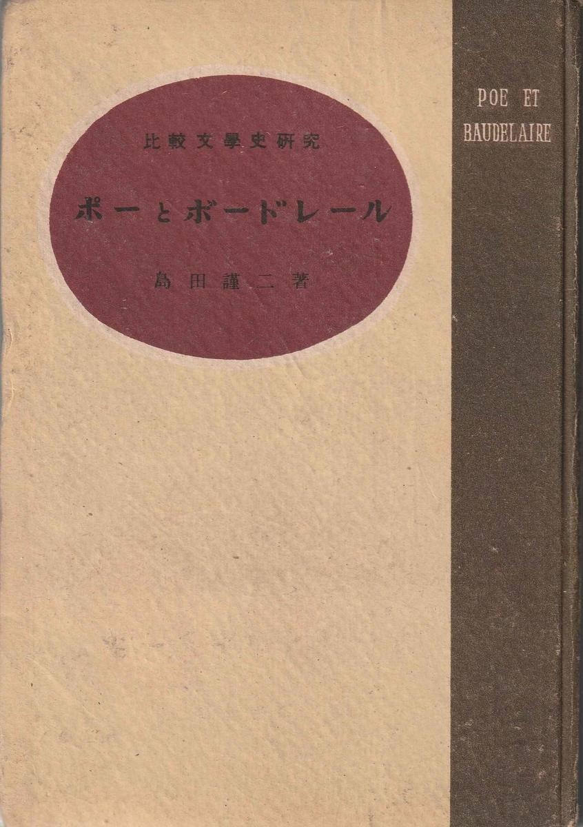 f:id:ikoma-san-jin:20200411150639j:plain:w150