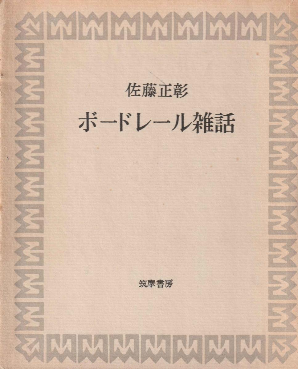 f:id:ikoma-san-jin:20200516081353j:plain:w170