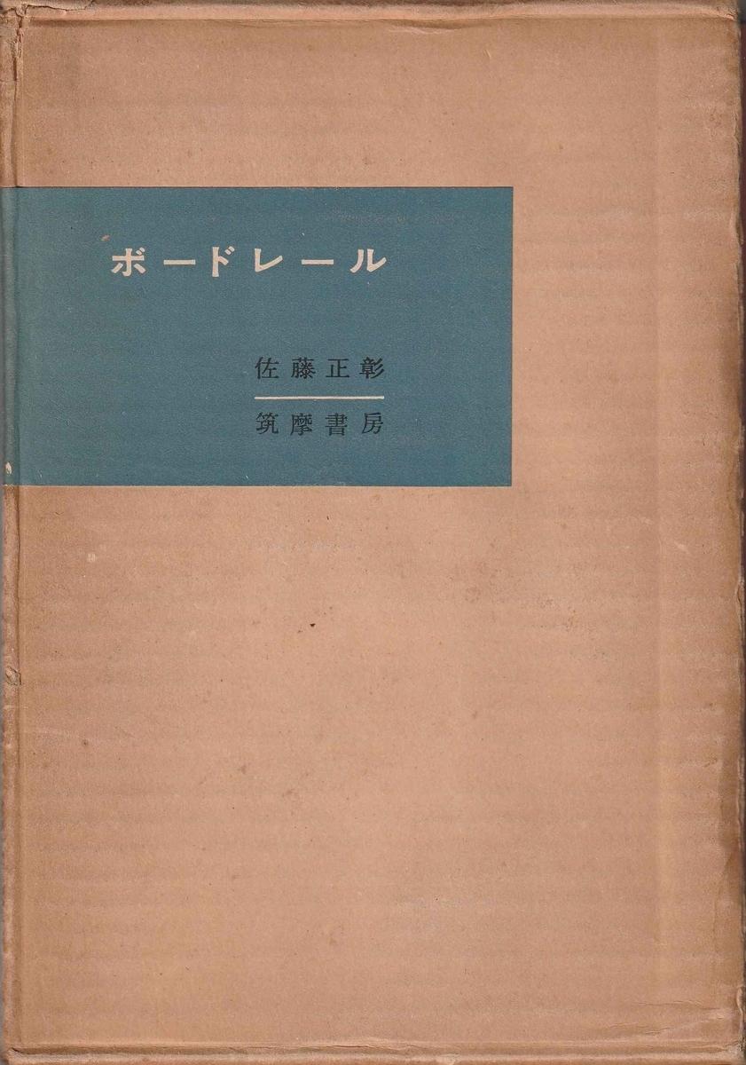 f:id:ikoma-san-jin:20200516081410j:plain:w140